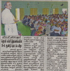 INAUGURATION DAY DAILY THANTHI 22.08.15