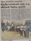NCC STUDENTS SELECTION Dinakaran 14.08.2015