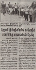 NCC STUDENTS SELECTION Dinamalar 16.08.2015