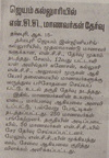 NCC STUDENTS SELECTION Kalai Kadhir(News) 15.08.2015